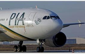 pia-s-crashed-plane-last-checked-2-months-ago-returned-from-muscat-day-before