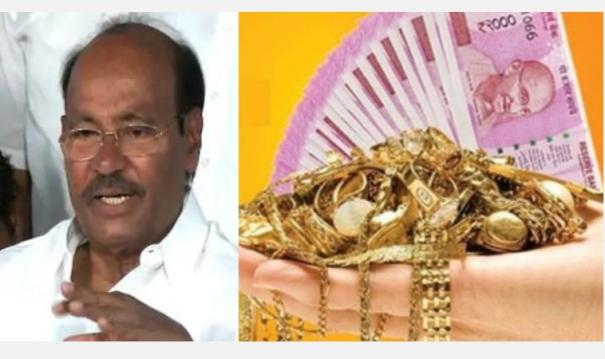 public-sector-banks-deposit-10-lakh-crores-rbi-without-a-loan-ramadoss