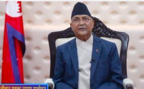 nepal-prime-minister-kp-sharma-oli