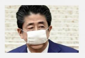 japan-lifts-coronavirus-emergency