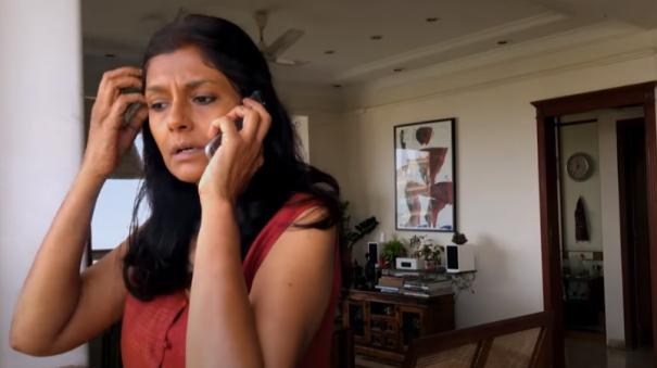 listen-to-her-by-nandita-das