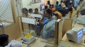1-lakh-compensation-for-bank-customer