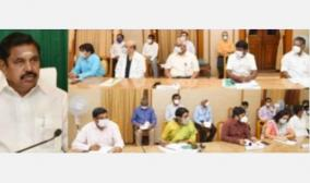 fifth-phase-curfew-extension-chief-minister-consultation-with-expert-panel