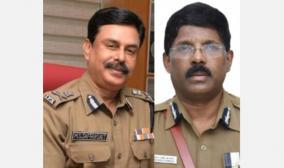 transfer-2-dgps-in-tamil-nadu