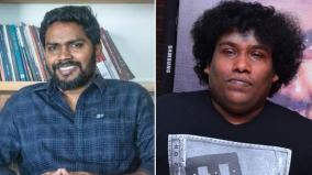 yogibabu-in-pa-ranjith-production