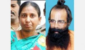 why-is-murugan-and-nalini-banned-from-talking-to-their-mother-sister-on-video-what-is-the-issue-high-court-question