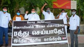 viridhunagar-mp-opposes-new-electricity-bill