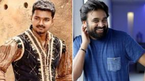 sasikumar-comments-about-vijay-film