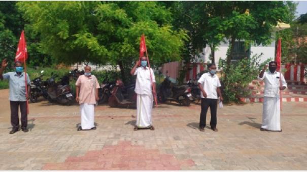 farmers-union-in-kovilpatti-go-on-strike