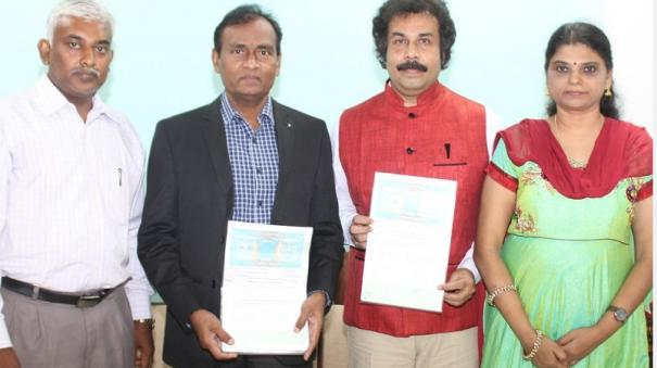 voc-college-and-tutucorin-fisheries-college-sign-mou