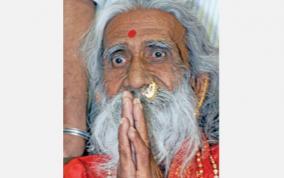 saint-pragalath-passes-away