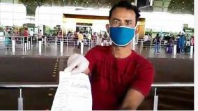coronavirus-lockdown-migrant-workers-in-mumbai-sell-goats-ring-to-pay-airfare