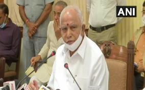 we-are-going-to-open-temples-mosques-and-churches-in-the-state-after-may-31st-karnataka-cm-bs-yediyurappa