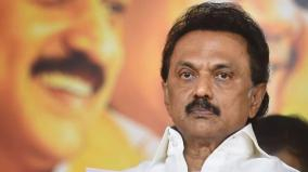 mk-stalin-urges-to-pass-new-budget