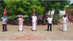 farmers-union-in-kovilpatti-go-on-strike