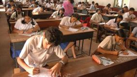 tenkasi-district-announces-special-numbers-to-get-cleared-of-doubts-regarding-sslc-board-exam