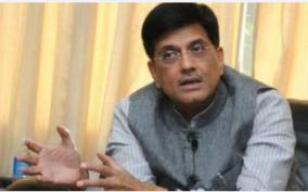 piyush-goyal-holds-meeting-with-the-industry-and-trade-associations