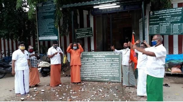 protest-in-palani-temple
