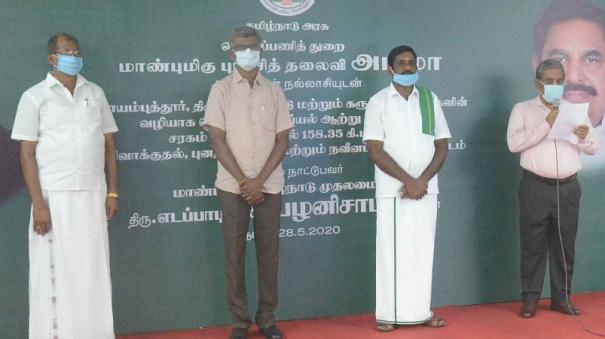 farmers-welcomes-noyyal-river-rejuvenation