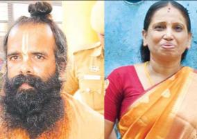 tn-government-denied-permission-for-nalini-murugan-to-speak-whatsapp-call-with-relatives