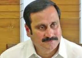 anbumani-files-a-petition-in-supreme-court-over-reservation