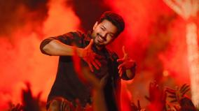 bigil-collections