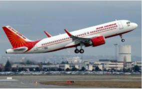air-india-staff-letter-to-modi