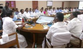 extension-of-the-curfew-on-the-5th-cm-s-consultation-with-district-collectors