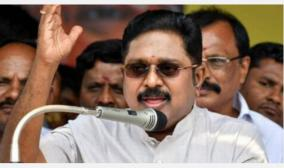 confusion-in-government-hospital-chief-s-death-trouble-in-inefficient-administration-ttv-dinakaran
