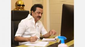 come-together-in-the-second-phase-6-23-lakh-petitions-were-filed-at-the-cm-s-office