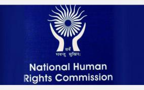 human-rights-commission