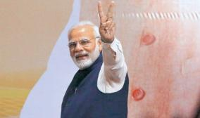 india-traversing-on-path-to-victory-against-covid-19-pm-in-open-letter-to-countrymen-on-first-anniv-of-his-second-term