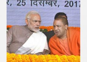 1st-yr-of-pm-modi-govt-second-term-full-of-historic-reforms-achievements-yogi-adityanath