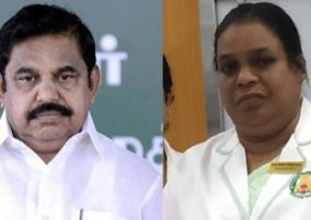 cm-palanisamy-announced-5-lakhs-solatium-to-decased-nurse-family