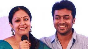suriya-and-jyotika-answers
