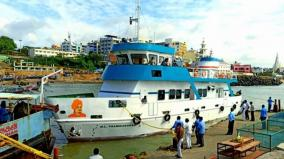 kanyakumari-4th-hitech-boat-for-tourism-arrives-to-be-operated-after-curfew