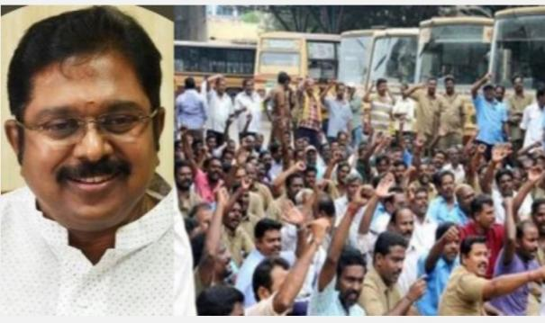 no-reduction-in-wages-for-transport-corporation-employees-dtv-dinakaran-emphasizes