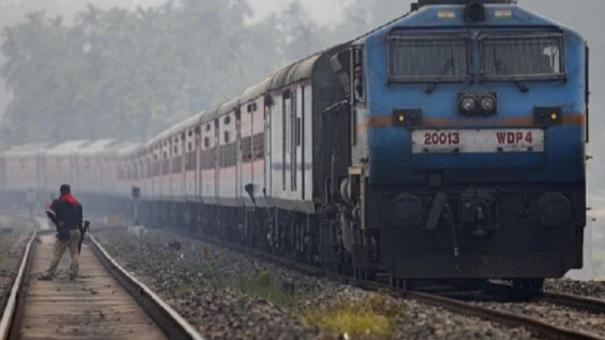 railway-transport-to-be-operated-from-tomorrow