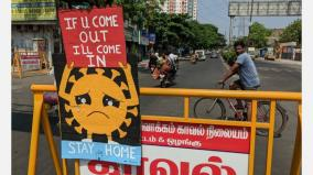 fifth-phase-curfew-full-details-of-what-is-in-tamil-nadu