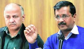 delhi-govt-seeks-rs-5-000-crore-from-centre-to-pay-employees-salaries-sisodia