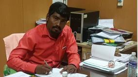 fake-ias-officer-arrested