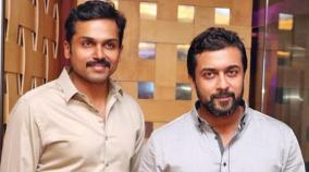 suriya-and-karthi-to-be-cast-in-ayyapanum-koshiyum-remake