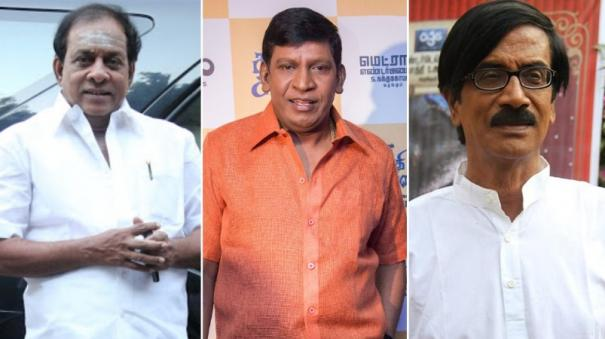 vadivelu-complaint-against-singamuthu-and-manobala