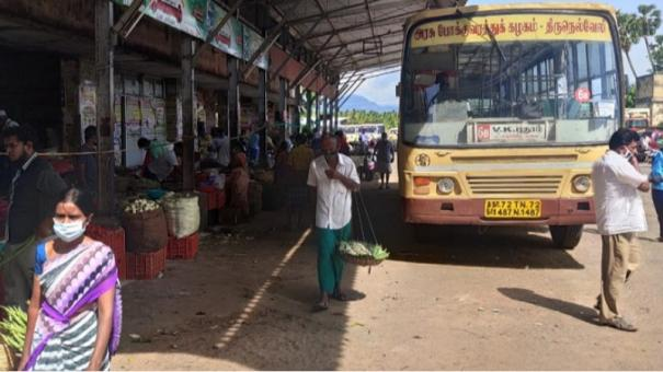tenkasi-public-request-to-remove-vegetable-market-from-tenkasi-busstand