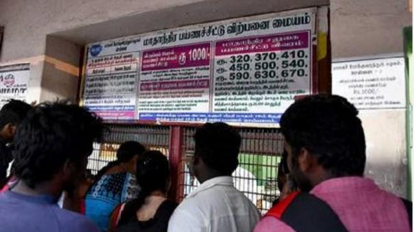 march-month-rs-1000-bus-pass-valid-till-june-15th