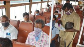bus-transport-started-in-krishnagiri
