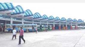 hosur-bus-stand