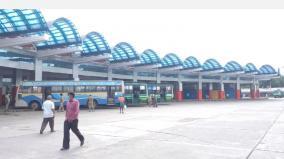 hosur-bus-stand