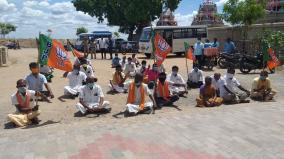 bjp-protest-in-vilathikulam-condemning-illegal-sand-mining