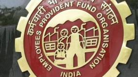 epfo-pensioners-to-get-enhanced-pension